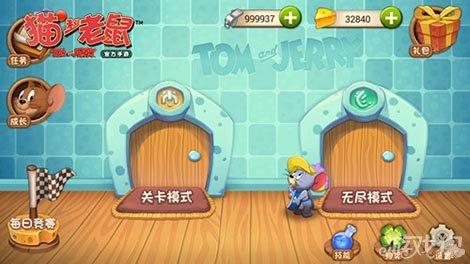 動漫 貓和老鼠 歡樂互動游戲下載安裝