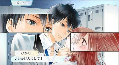 漫漫画恋爱画风22种接吻的妹妹v漫画新作意义把了睡给图片