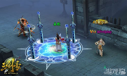 真*四象剑法—天上落下四把剑,在剑围区域内所有敌人受到伤害