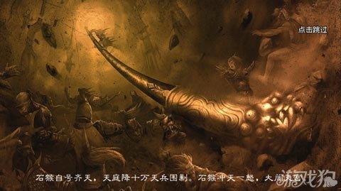 神话色彩相当的明显,云雾缭绕的场景,宏伟壮丽的宫殿,鬼斧神工的雕像图片