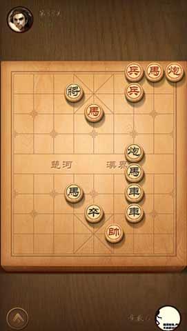 天天象棋9关胜利图片_天天象棋分析象棋的基本胜利规则_天天象棋