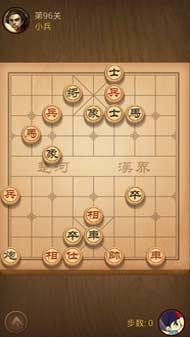 天天象棋第九十六关的玩法简要说明