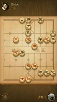 天天象棋第九十七关的全程玩法介绍