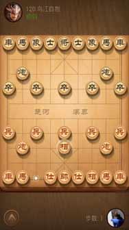 天天象棋第一百二十关乌江自刎破解方法