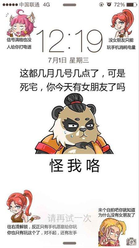 今天熊猫君除了奉上可爱的熊猫短漫之外,还为大家带来了搞笑的熊猫