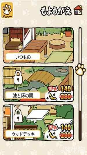 猫咪后院扩建后院的操作步骤详解