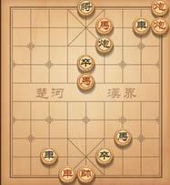 天天象棋9关胜利图片_