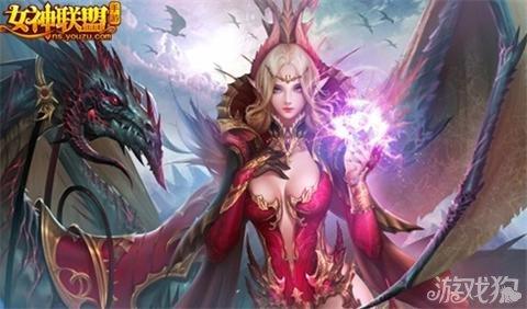 女神女神蔷薇之影简单联盟搭配阵容_联盟攻略光仙梦橙游戏攻略图片