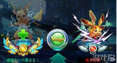 走皮神Mega进化所需材料一览
