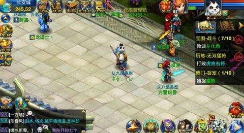 神武2手游7月31系统更新内容抢先看
