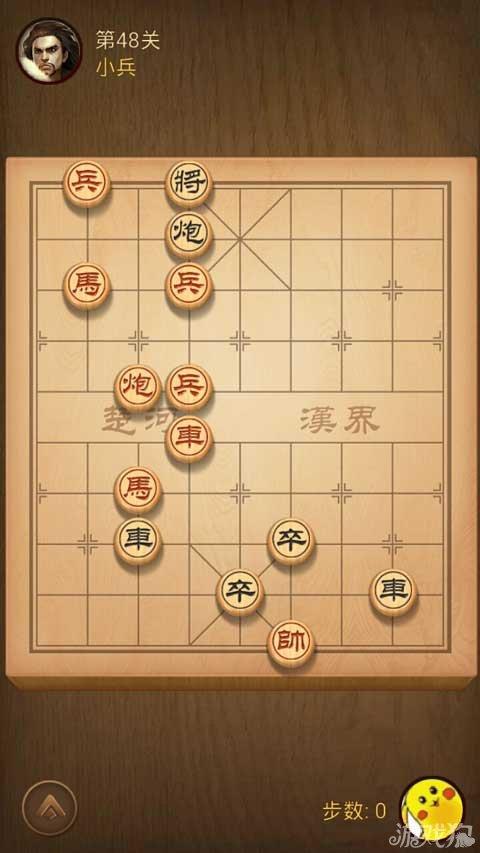 天天象棋炮使用方法和技巧分享