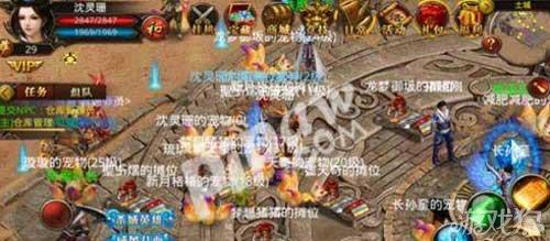 亚洲天码免费视频高清