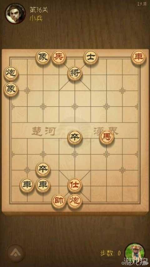 天天象棋新手玩法经验详细介绍攻略