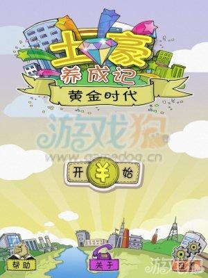 """白云山要做""""时尚中药""""""""入摩""""助力公司""""走出去"""""""
