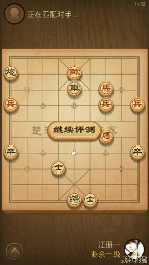 天天象棋棋力提升三个步骤讲解说明