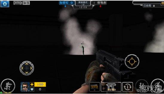 决战斗室是黑暗模式
