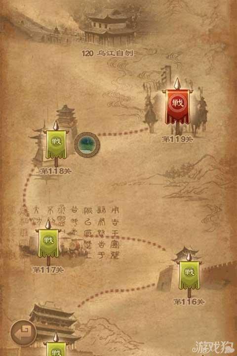 天天象棋闯关具体玩法详细介绍