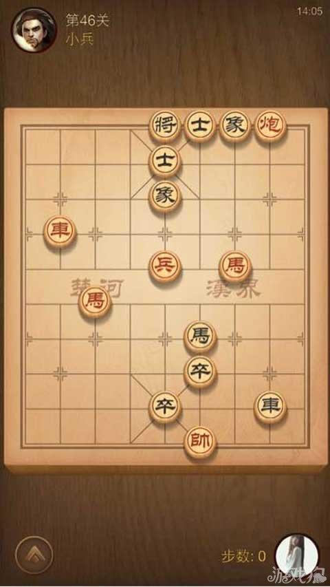 天天象棋积分玩法内容和规则攻略