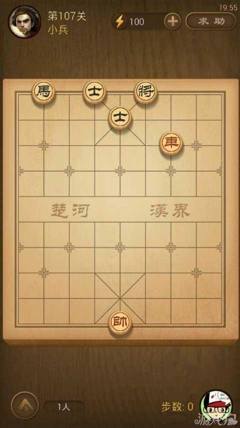 天天象棋初级教程玩法内容详细介绍