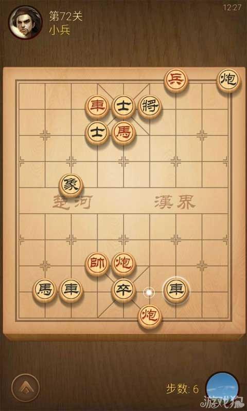 天天象棋残局玩法内容详细介绍攻略