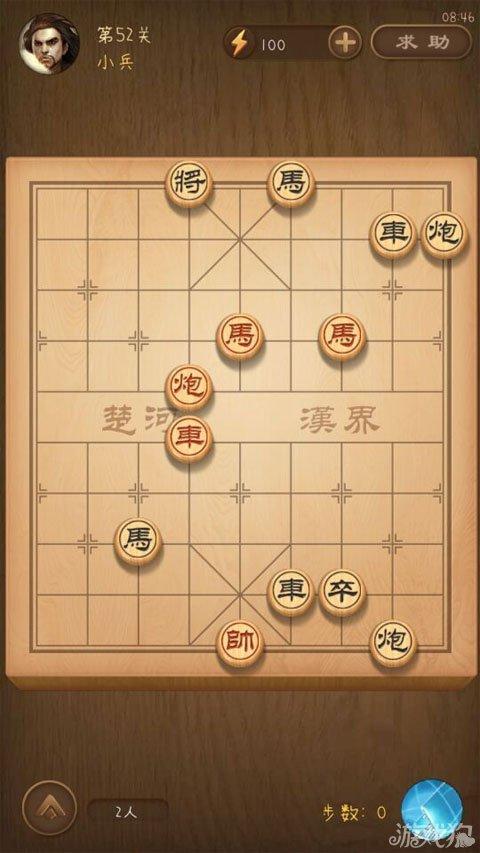 天天象棋积分等级大致情况详细介绍