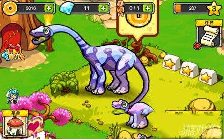 恐龙神奇宝贝玩法介绍教你如何当好饲养员