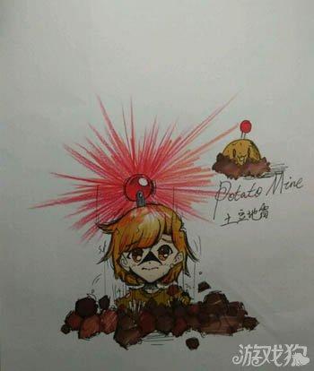 植物大战僵尸2植物拟人霸气手绘图欣赏_游戏狗植物2