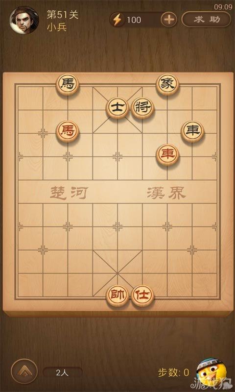 天天象棋闯关玩法之51关详细介绍