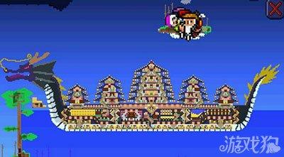 泰拉瑞亚v农村建筑之大型农村分享图纸龙船别墅避雷针图片