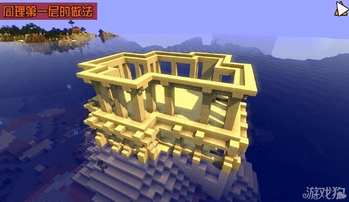 我的世界房屋设计图 小房子大技巧