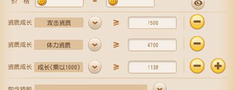 梦幻西游手游五技宠物梦幻打书任务_技巧西ansys18从入门到精通图片