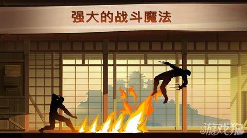 《暗影格斗2》游戏截图
