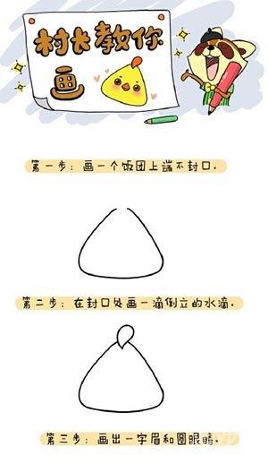 游戏消消乐小鸡画法村长的教程步奏_开心狗开观致5档位操作说明图片