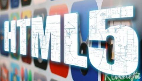 HTML5游戏也必将是空中楼阁