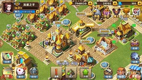 大地图中城堡之间pvp的大局战斗场面壮观