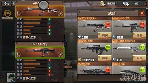 CF手游AK47-SS对比M4A1-SS哪个更厉害