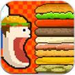 汉堡拼盘安卓版