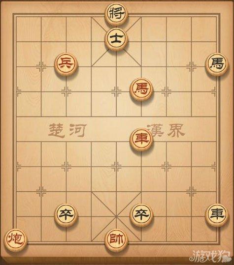 中国象棋残局第61关局面详细分析图片
