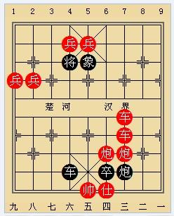 中国象棋双炮将军简单破解技巧_中国象棋