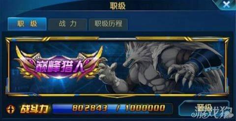 血战主要角色:审判者,魅影女王,狼人