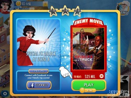 电影魔力疯狂好莱坞高阶卡牌类型图解