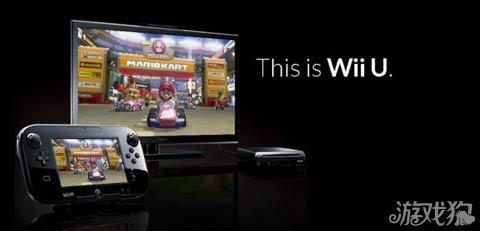 任天堂会继续为Wii U支持游戏