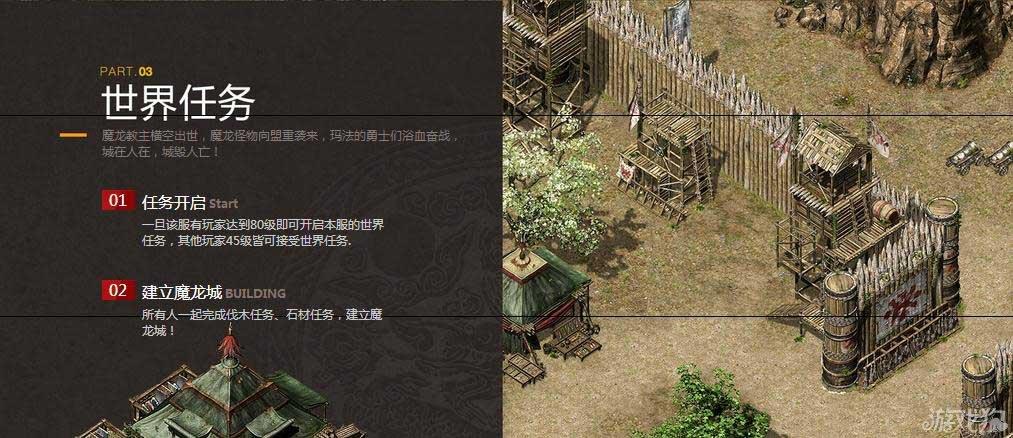 玩家角色的主属性便可获得一次永久的提升