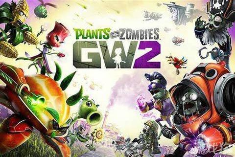 《植物大战僵尸:花园战争2》