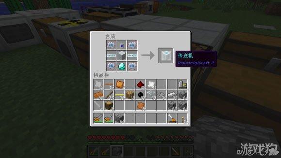 我的世界工业2模组高级采矿机制作教程