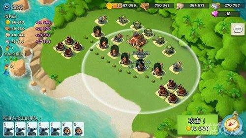 海岛奇兵单机和菜农玩法的区别很大