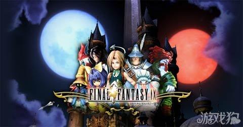 《最终幻想7》