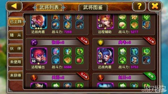X三国五虎上将之赵云属性技能浅谈