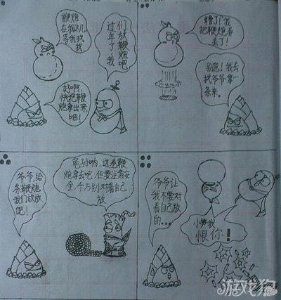植物大战僵尸2手绘四格漫画欣赏