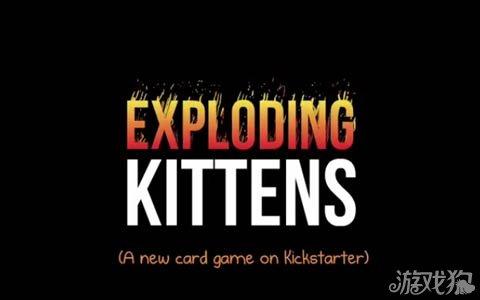 《Exploding Kittens》